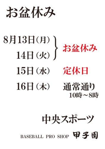 2018-08-10
